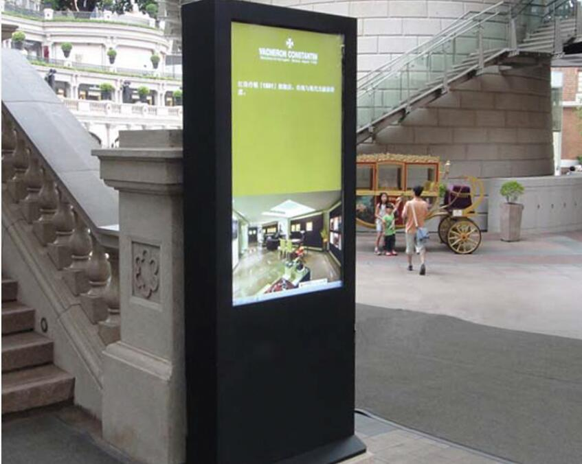 Outdoor building full hd magic mirror 55 inch advertising digital signage display